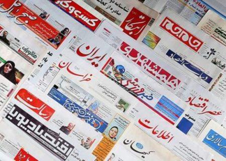 روزنامهها از شنبه منتشر میشوند