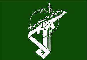 درگیری سپاه با یک تیم تروریستی در مریوان+ جزئیات