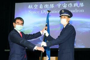 تشکیل یگان فضایی در ارتش ژاپن