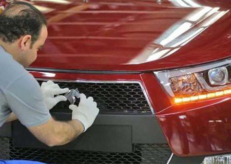 قیمت جدید ۴ محصول ایران خودرو اعلام شد