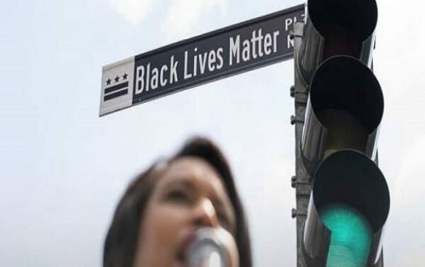 نام میدان مقابل کاخ سفید به «جان سیاهپوستان مهم است» تغییر یافت