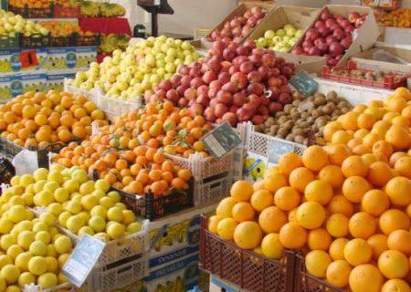 با ۱۰۰ هزار تومان چند کیلو میوه میشود، خرید؟