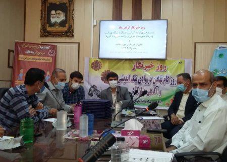 نشست خبری مدیر شبکه بهداشت شهرستان شوش برگزار شد