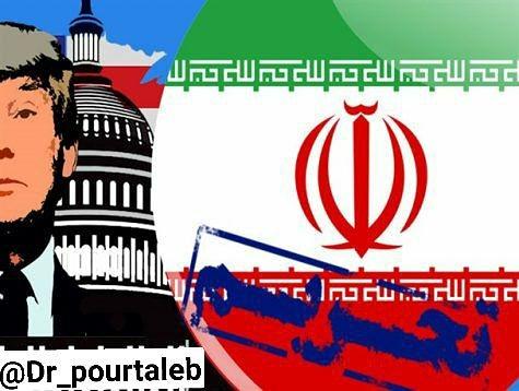 تحریم ها و تهدیدهای یک طرفه آمریکا و فرصت های ایران در مقابله با این کشور