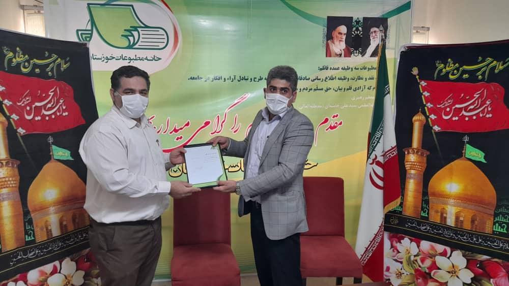 مدیر مسوول پایگاه خبری شوش۲۴ عضو کمیته پایگاه های خبری خانه مطبوعات استان خوزستان شد