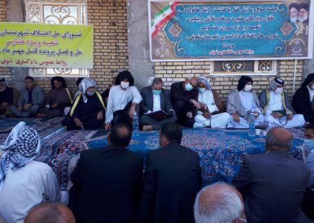 نشست صلح و سازش قتل در سرخه صالح داوود از توابع بخش فتح المبین برگزار گردید