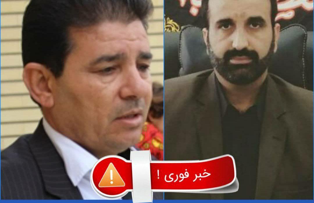 شهردار شهر فتحالمبین بخشدار  شد