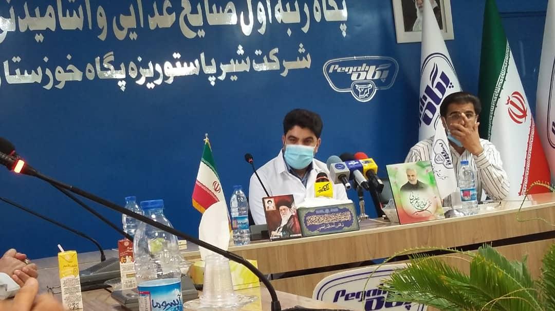 نشست خبری مدیر عامل شرکت پگاه خوزستان با اصحاب رسانه برگزار شد