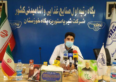 رشد۳ پله ای پگاه خوزستان درسال جهش تولید