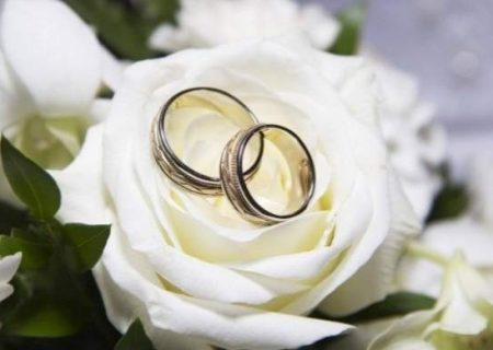 وام ازدواج ۱۴۰۰ چقدر است؟