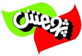 نمایشگاه پژوهش در خوزستان مجازی برگزار میشود