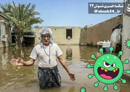کرونا و وضعیت قرمز مجدد در کمین مردم خوزستان/ آیا بی تدبیری مسوولین گریبانگیر مردم می شود؟
