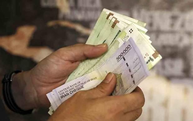 زمان واریز سرانه ۱۰۰ هزار تومانی کمک معیشتی مشخص شد