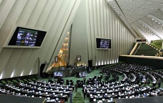 اسامی نمایندگان منظم جلسات مجلس منتشر شد