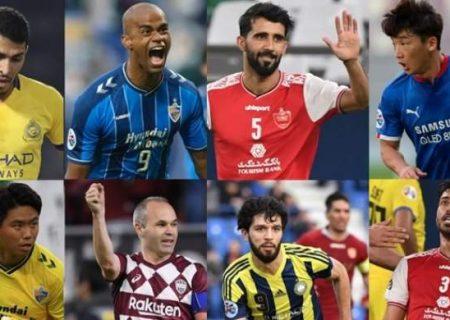 سه پرسپولیسی  نامزد بهترین بازیکن آسیا