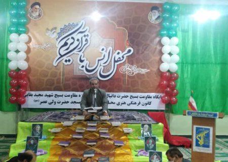 برگزاری محفل انس با قرآن توسط پایگاههای بسیج شوش