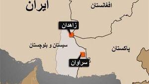 انفجار در سراوان یک کشته و ۳ زخمی برجای گذاشت