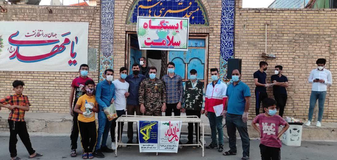 برپایی ایستگاه سلامت توسط حوزه مقاومت بسیج شهید بقایی شوش