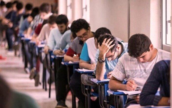 درخشش چشمگیر دانش آموزان بهبهانی در مرحله اول المپیادهای علمی دانش آموزی۴۰۰-۹۹
