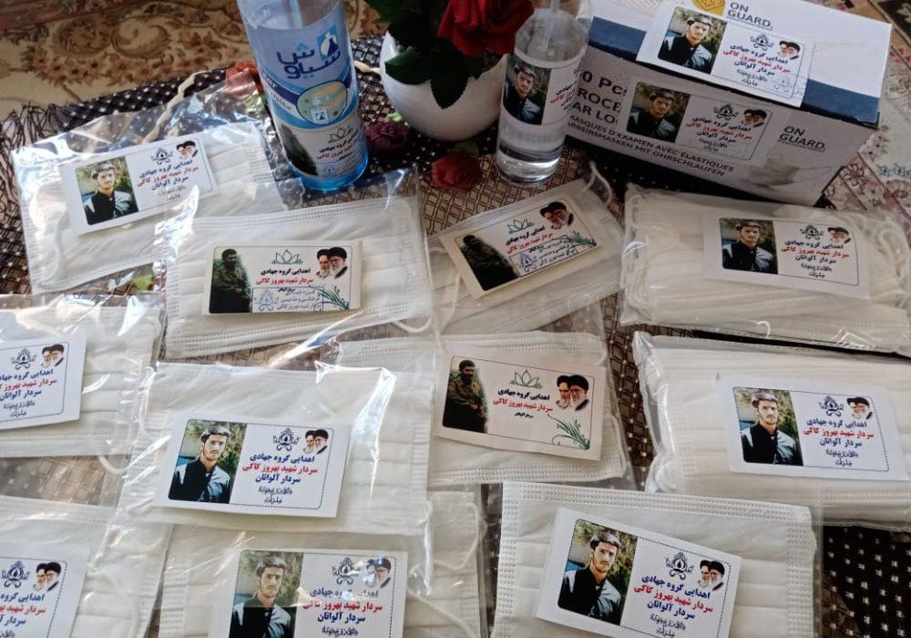توزیع بسته های آموزشی_ بهداشتی به همت گروه جهادی شهید بهروز کاکی