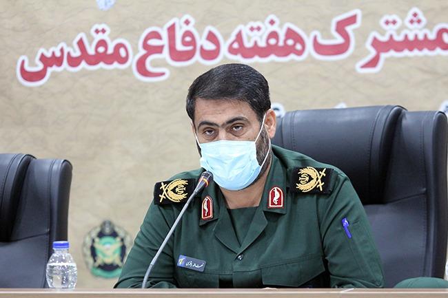 سردار باقری برنامه های هفته دفاع مقدس تشریح کرد/ برگزاری بیش از یک هزار برنامه در گرامیداشت ۴۱ سالگی دفاع مقدس