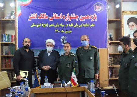 سید اسماعیل موسوی به عنوان مدیر برتر کشوری انتخاب شد